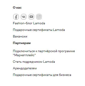 okompanii_1.jpg