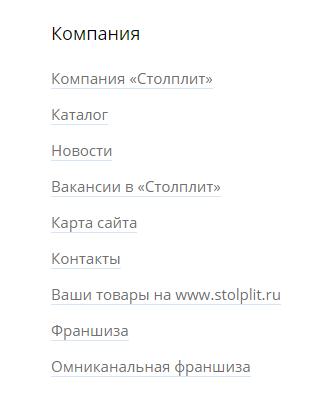 okompanii_2.jpg