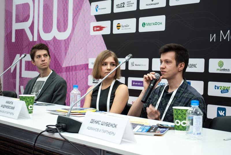 riw2015-seo-discussion5.jpg