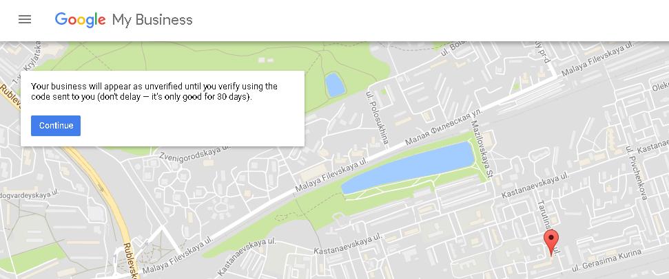 Как добавить организацию на карты google