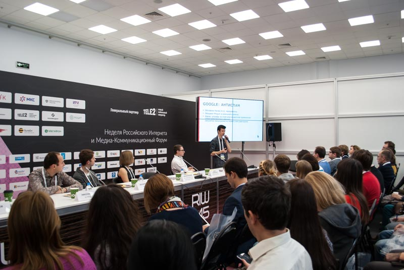 riw2015-seo-discussion2.jpg